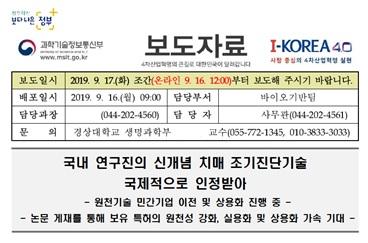 뉴스 - 일반 주간 모음 (12월 23일~27일)