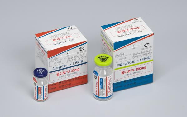 Ono Pharma Korea rebuked for late reporting of adverse events