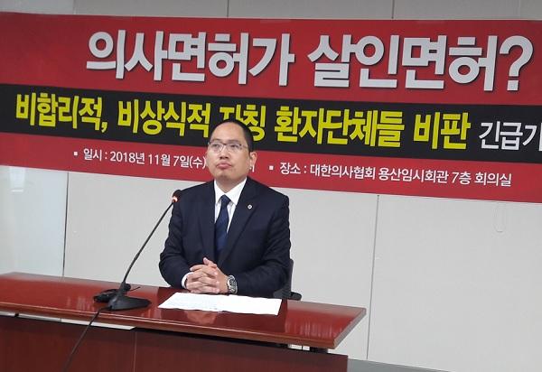 '날조·선동' vs '정부 거수기'…의협-환자단체, 정면 충돌