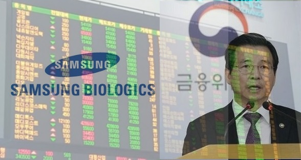 [News Focus] Biotechs to suffer shocks from Samsung BioLogics mess