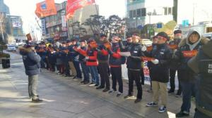 "Takeda Pharmaceuticals Korea, labor-management conflict…The labor union says ""no compensation paid for the work"""